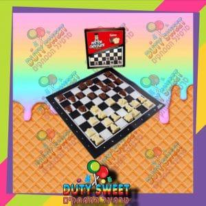 דוקטור שוקולד בצורת שחמט