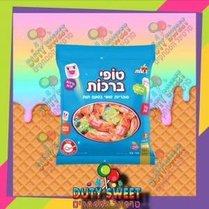 סוכריות טופי ברכות 150g