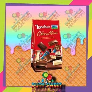 לואקר מארז שוקולד מיקס 223g