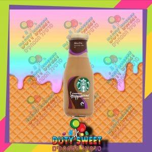 סטארבקס בקבוק מוקה