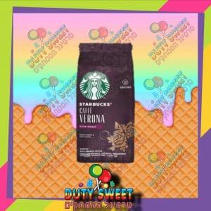 סטארבקס מגורען קפה קלוי 200g