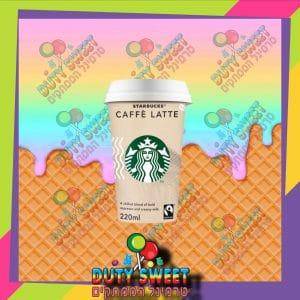 סטארבקס כוס קפה לאטה 220ml