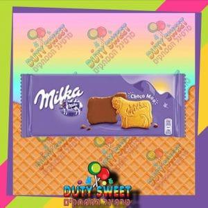 מילקה עוגיות שוקולד מו 120g