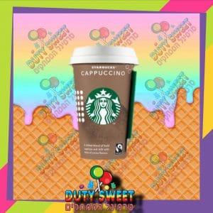 סטארבקס כוס קפה קפוצינו 220ml