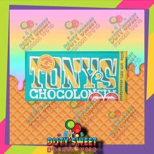 טוני שוקולד לבן עם שברי שוקולד מריר ושבבי קקאו 180g