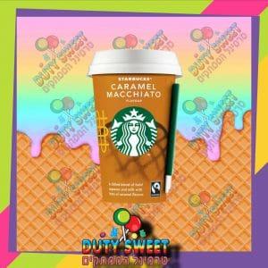 סטארבקס כוס קפה בטעם קרמל