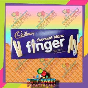 קדבורי אצבעות שוקולד לבן 138g