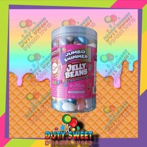 סוכריות ג'לי ביינס גדול מנצנץ צבעוני 600g