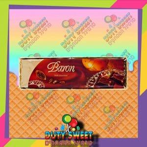 בארון טבלת שוקולד מריר 300g